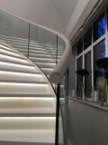 cream-leather-handrail
